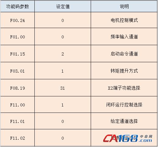 UQPL_8F8)N6IN49SXZGA)(G.png
