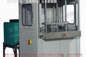 单工位热流道低压注塑机1000D