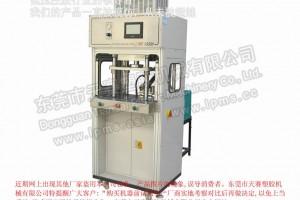 单工位气液增压型低压注塑机1000H