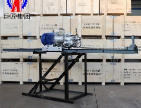 巨匠KHYD50电动岩石快速钻孔机手持式岩石电钻2.2千瓦