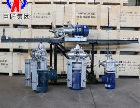 華夏巨匠3千瓦巖石鉆孔機KHYD75巖石電鉆多方位鉆孔