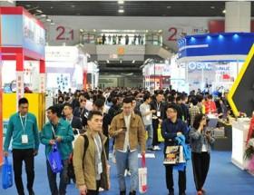 江苏省工业展——2020苏州工业博览会