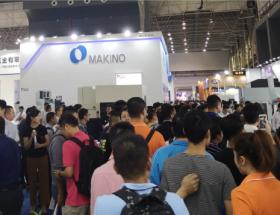 2020上海國際工業自動化及機器人博覽會