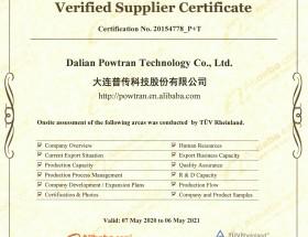 普传科技顺利通过德国莱茵TüV认证公司的深度认证