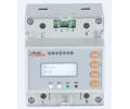 故障串联电弧探测器 AAFD-40 导轨安装 液晶显示