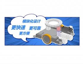 快速实现AGV模块化生产,抢占市场先机!