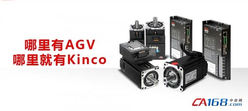 电商AGV运动控制系统解决方案