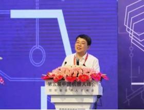 丁漢院士:智能制造牽引,提升制造業競爭力