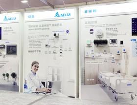 """台达参与2020国际医院建设装备展 数字化健康楼控方案构建""""智能医院"""""""