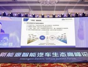 中国成全球最大汽车保有国 新能源汽车全球占比超四成