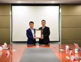 科華數據與中控技術簽署戰略合作協議