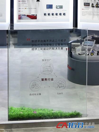 步科股份, 科创板动态, 上海HMI