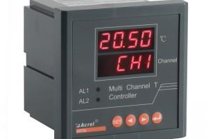 安科瑞ARTM-8系列温度巡检仪0.5级精度等级