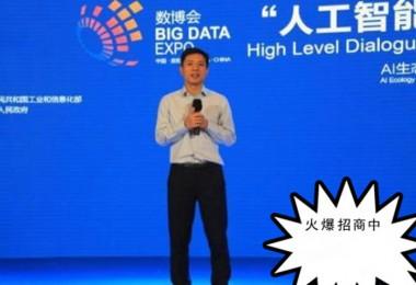 ai智博会2021南京国际人工智能产品展览会
