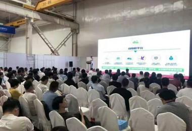 巡展2022第十五届北京国际智慧城市、物联网、大数据博览会